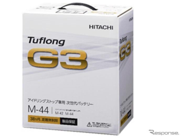 日立化成 Tuflong G3(参考画像)