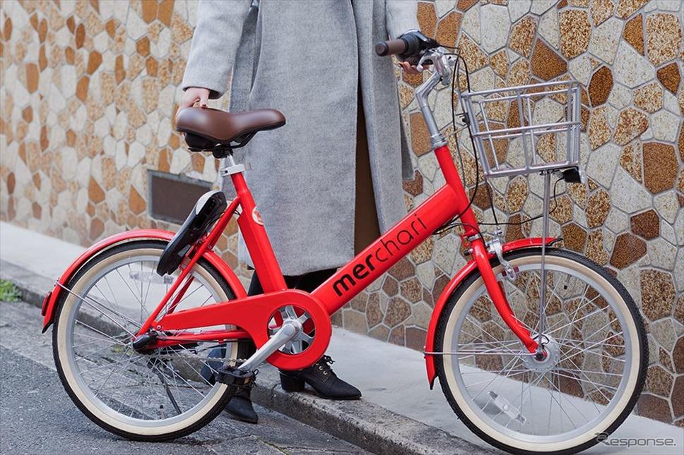 メルチャリで使用する自転車