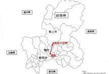 ヤマト運輸、長良川鉄道の客貨混載輸送を本格的に開始…列車の同乗は省略