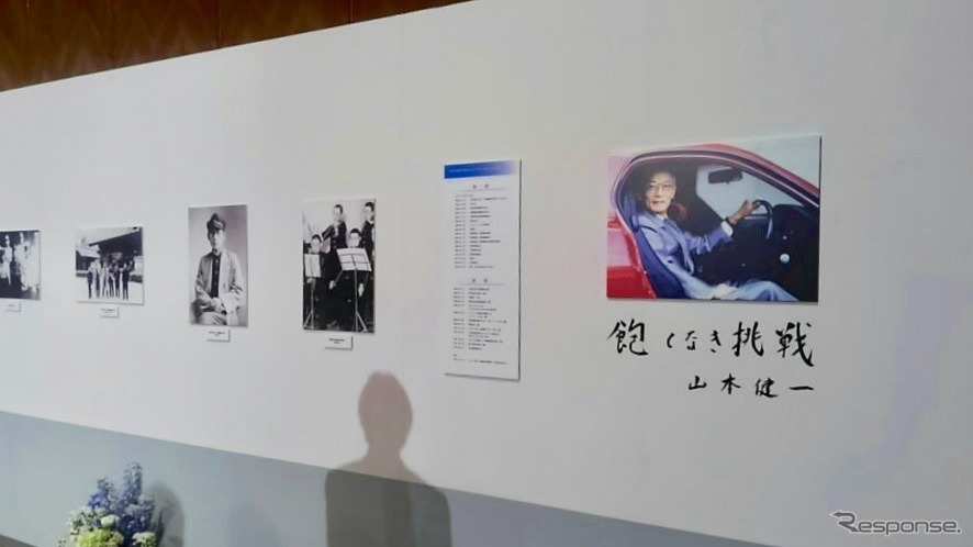 山本健一さん「お別れの会」《撮影 福田俊之》