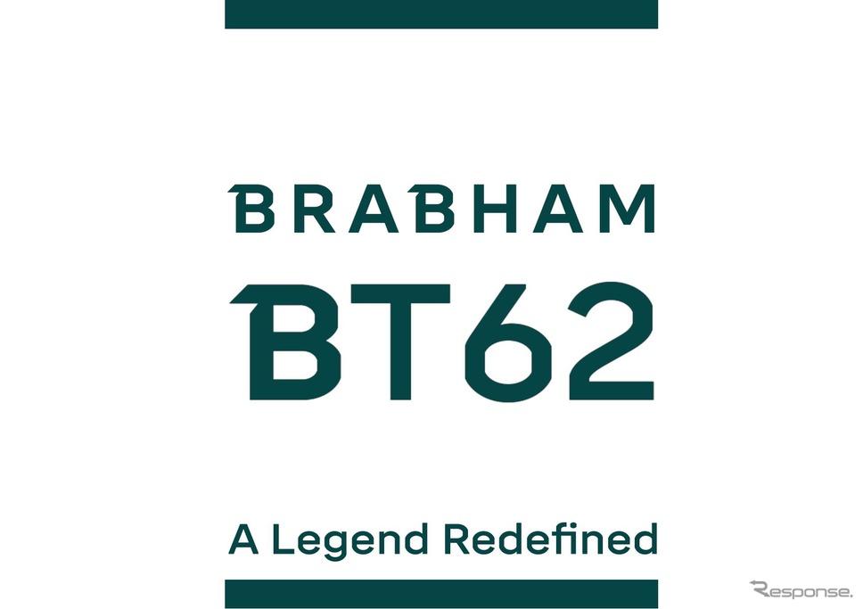 ブラバム・オートモーティブのブランド第一号車、ブラバムBT62のロゴ