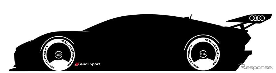 アウディの「ビジョングランツーリスモ」のティザースケッチ