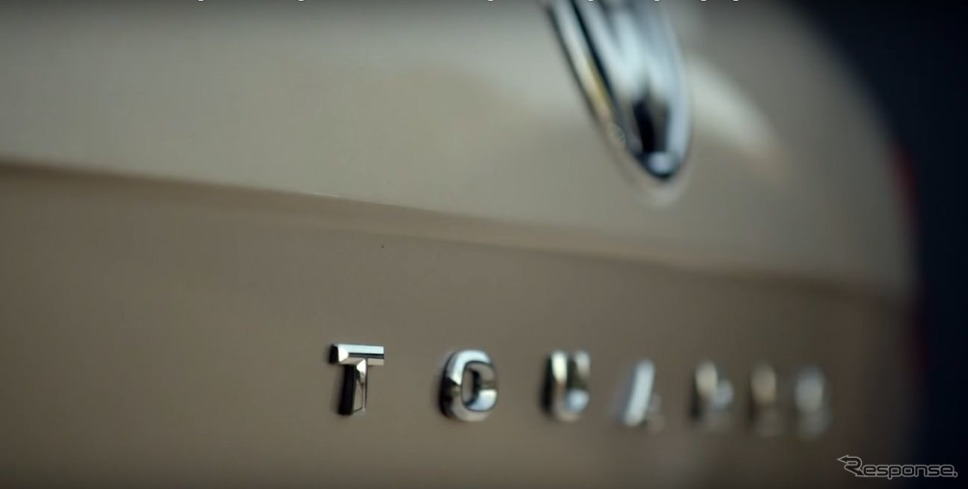 フォルクスワーゲン・トゥアレグ 新型の市販モデルのティザーイメージ