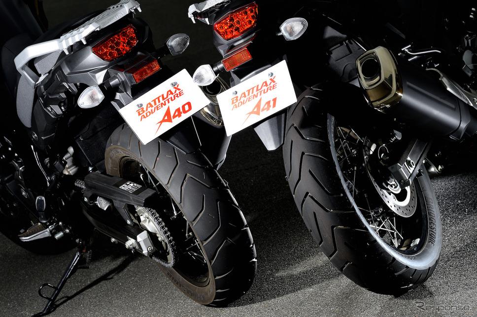 ブリヂストン BATTLAX ADVENTURE A41 試乗画像提供:ブリヂストンMCタイヤ事業部 撮影:真弓悟史