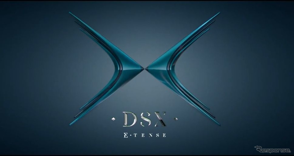 DSの X E-TENSE のティザーイメージ