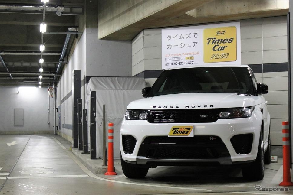 プレミアムブランドのレンタカー…100台のジャガーとランドローバーがタイムズカーレンタルに登場《撮影  内田俊一》