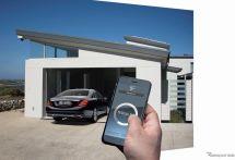 メルセデスベンツの自動駐車を実演・体験…レスポンス ファン感謝デーで予定