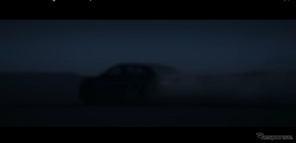 アウディQ8のティザーイメージ