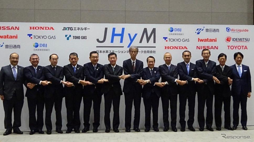 日本水素ステーションネットワーク(JHyM)発作の記者会見《撮影 池原照雄》