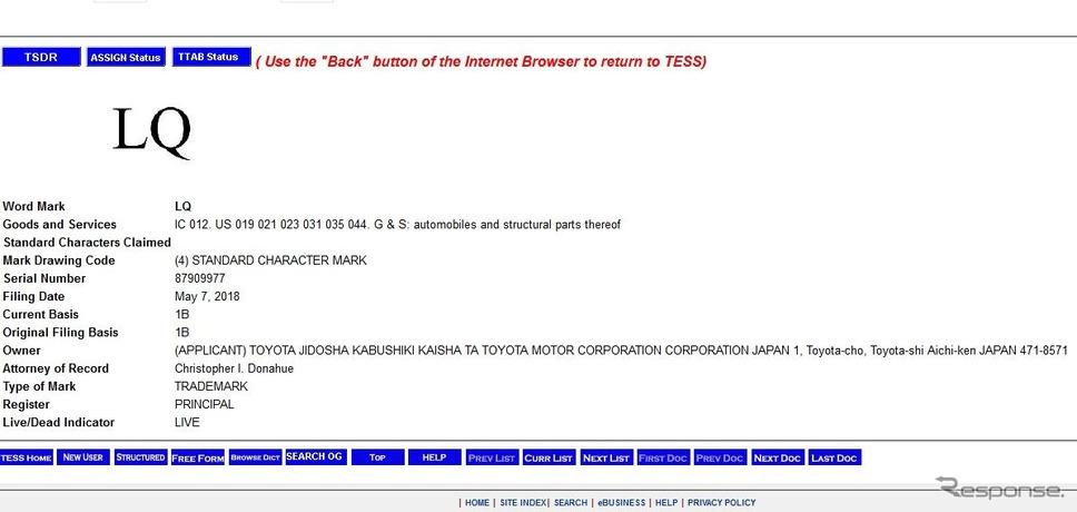 レクサスが「LQ」を商標登録したことを示す米国USPTO(特許商標庁)の公式サイト