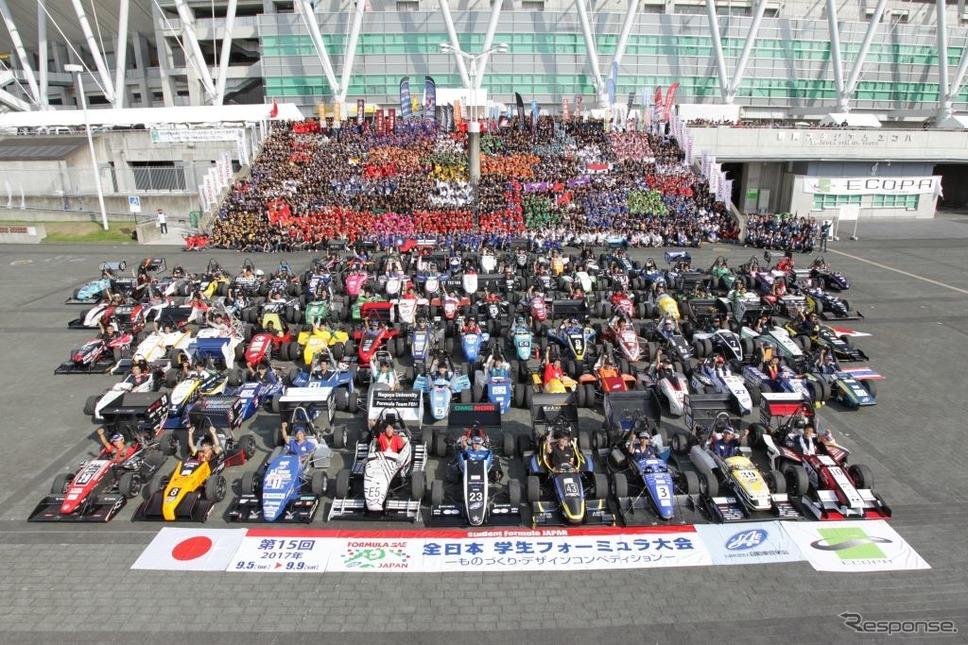 2017年の第15 回全日本学生フォーミュラ大会出場全チーム