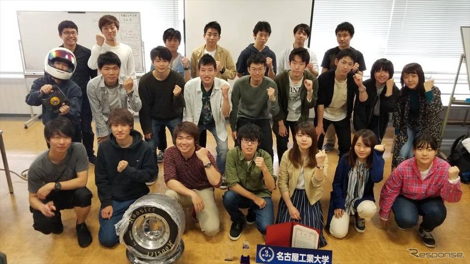 名古屋工業大学フォーミュラプロジェクト N.I.T