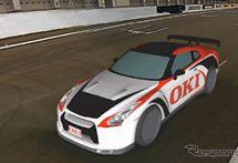 OKI×ドコモ、160km/hで走行する車両からのリアルタイム映像モニタリング実験に成功