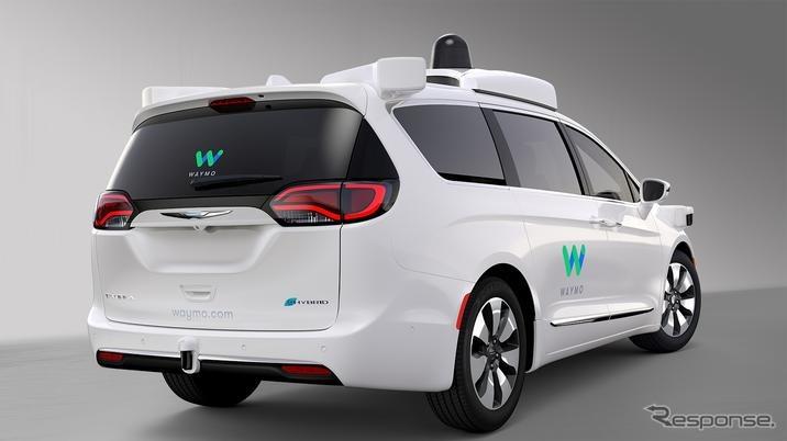 ウェイモの自動運転テスト車両(ベースはクライスラー・パシフィカ)