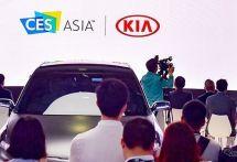 キアのEVコンセプトに歩行者と意思疎通できる先進運転支援…CESアジア2018