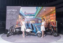 キムコ、交換式バッテリー搭載のEVスクーター発売へ