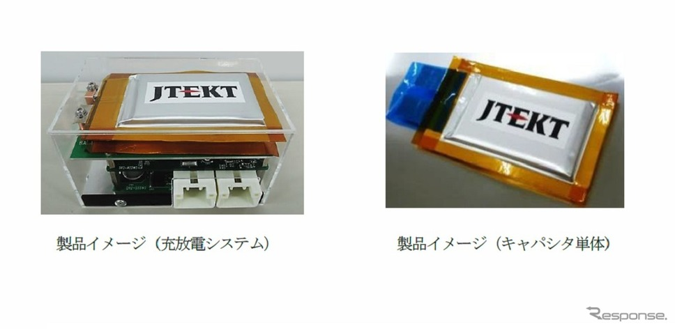 製品イメージ。左が充放電システム、右がキャパシタ単体