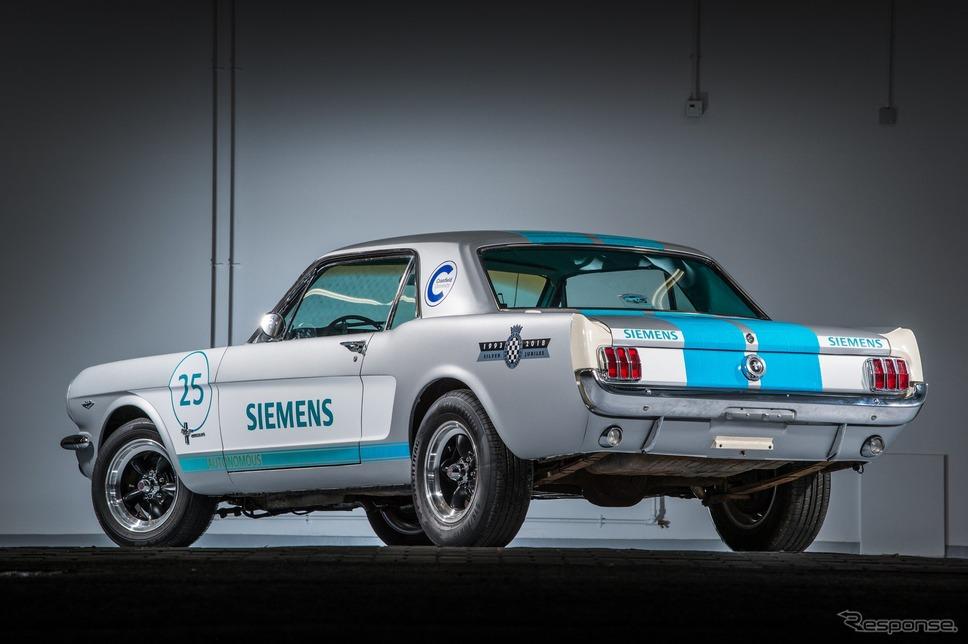 シーメンスが開発した初代フォード マスタングの自動運転車