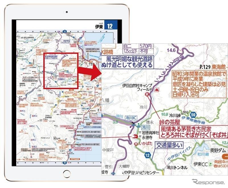 iPad air2画面例と拡大した画面例