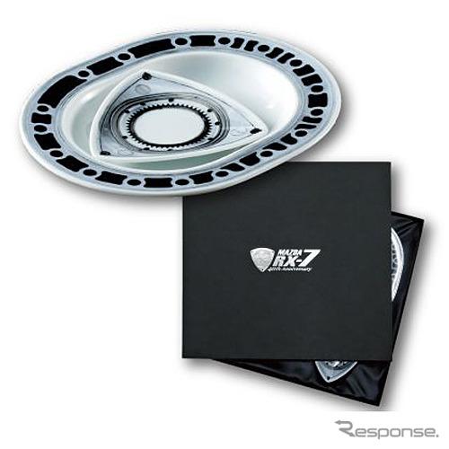 RX-7ローター・ハウジング皿セット