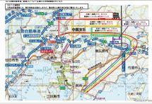 広島市と呉市を結ぶ道路の渋滞対策、山陽道を迂回するルートの通行料を半額に