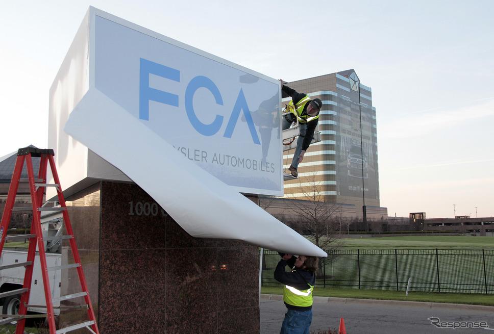 FCA USの米本社