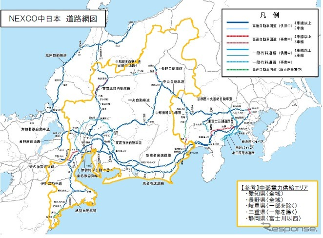 NEXCO中日本と中部電力が連携するエリア
