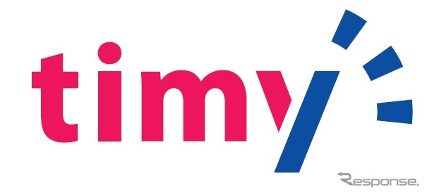 カーメンテ予約サイト timy
