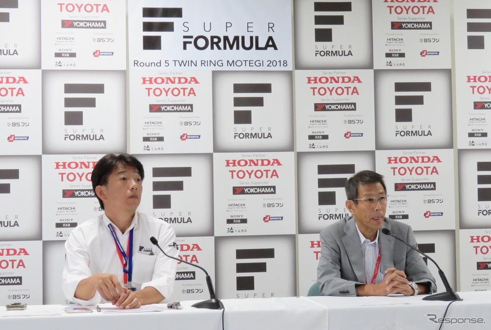 会見に登壇した、JRPの上野氏(左)と倉下社長。《撮影 遠藤俊幸》