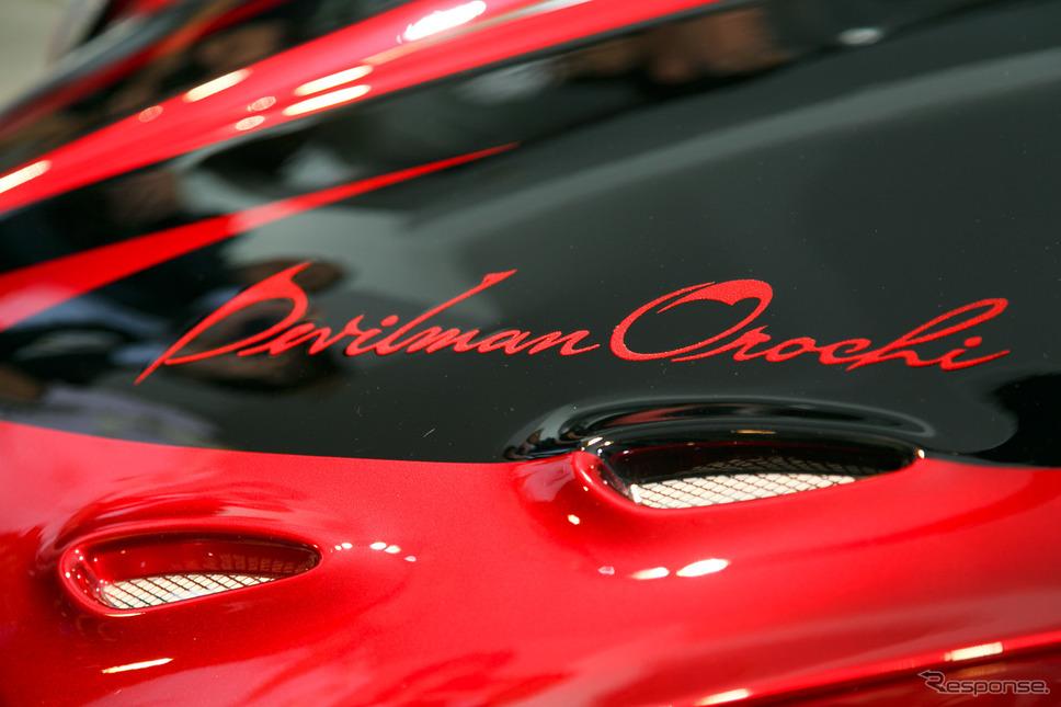 光岡自動車、世界で1台の『デビルマン オロチ』発表---原作者の永井豪氏「いい車ができて感激」《撮影 佐藤隆博》