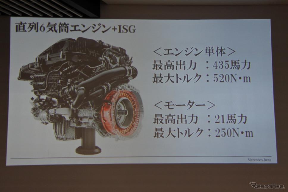メルセデスAMG 53シリーズ発表会《撮影 小松哲也》