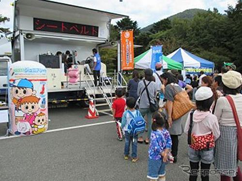 交通安全イベント in 富士サファリパーク