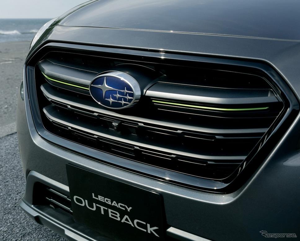 スバル レガシィ アウトバック X-BREAK フロントグリル(ピアノブラック調&ラスターブラック塗装+イエローグリーン加飾)