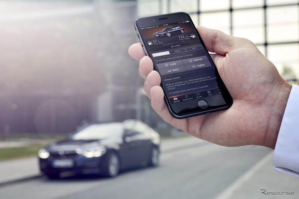 BMWのデジタルキー(イメージ)