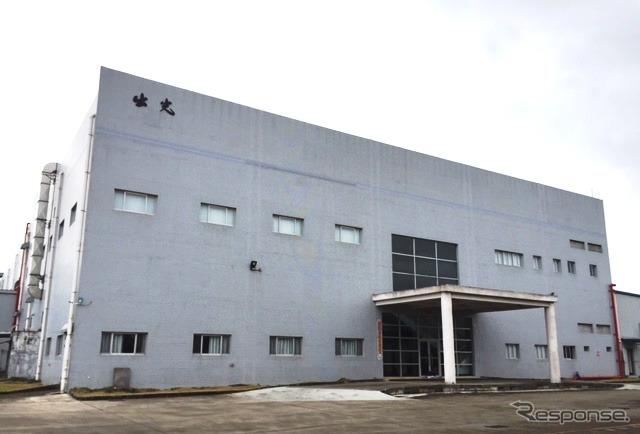 出光複合工程塑料(広州)有限公司