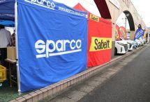 日本のショップ・ガレージをモータースポーツで盛り上げる…エンパイヤ自動車がショールームオープン