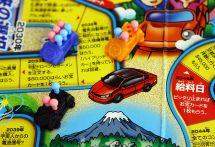 人生ゲーム50周年、初の日本一決定戦…モビリティの進化もその歴史に刻んで