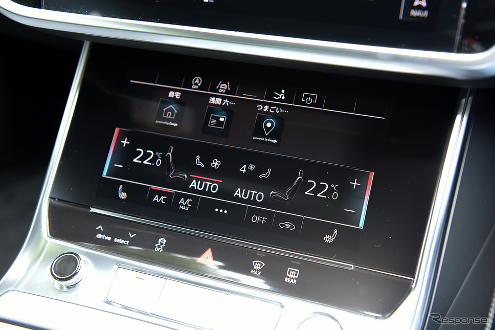 アウディ A7スポーツバック 新型《撮影 中野英幸》