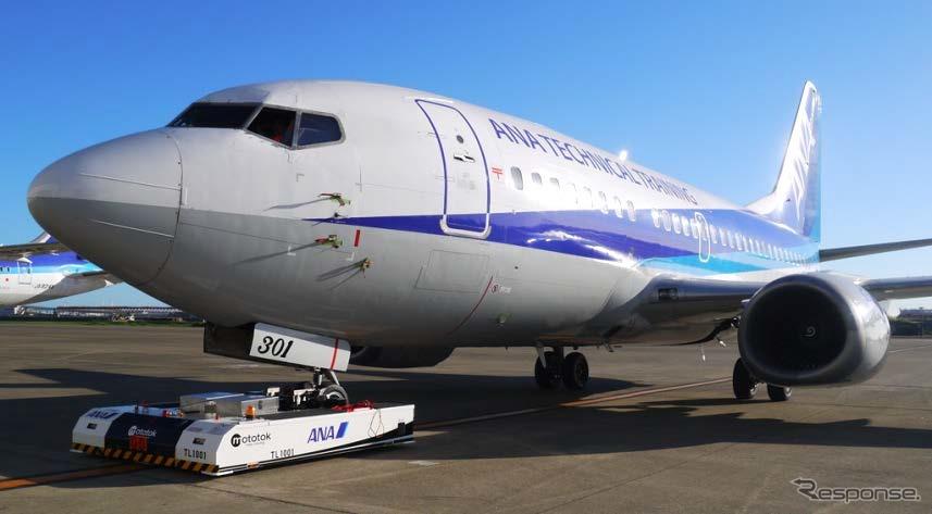 航空機の移動・牽引業務の実証実験
