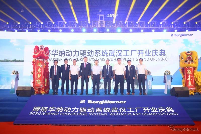 ボルグワーナーが中国武漢に新工場を開所