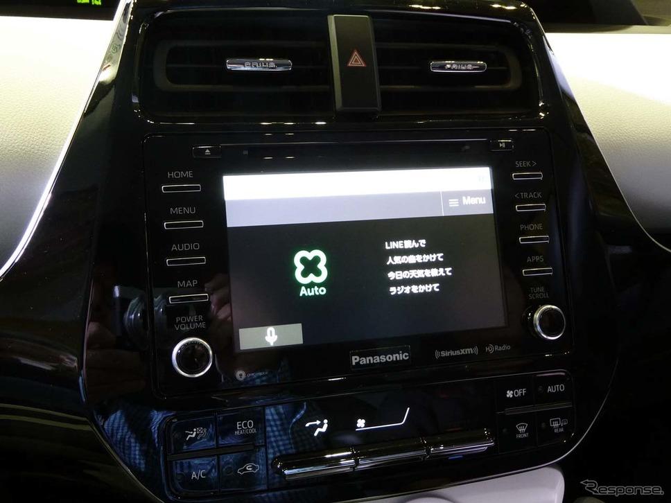 LINEのClova Autoをインストールした参考出品のナビ。《撮影 会田肇》