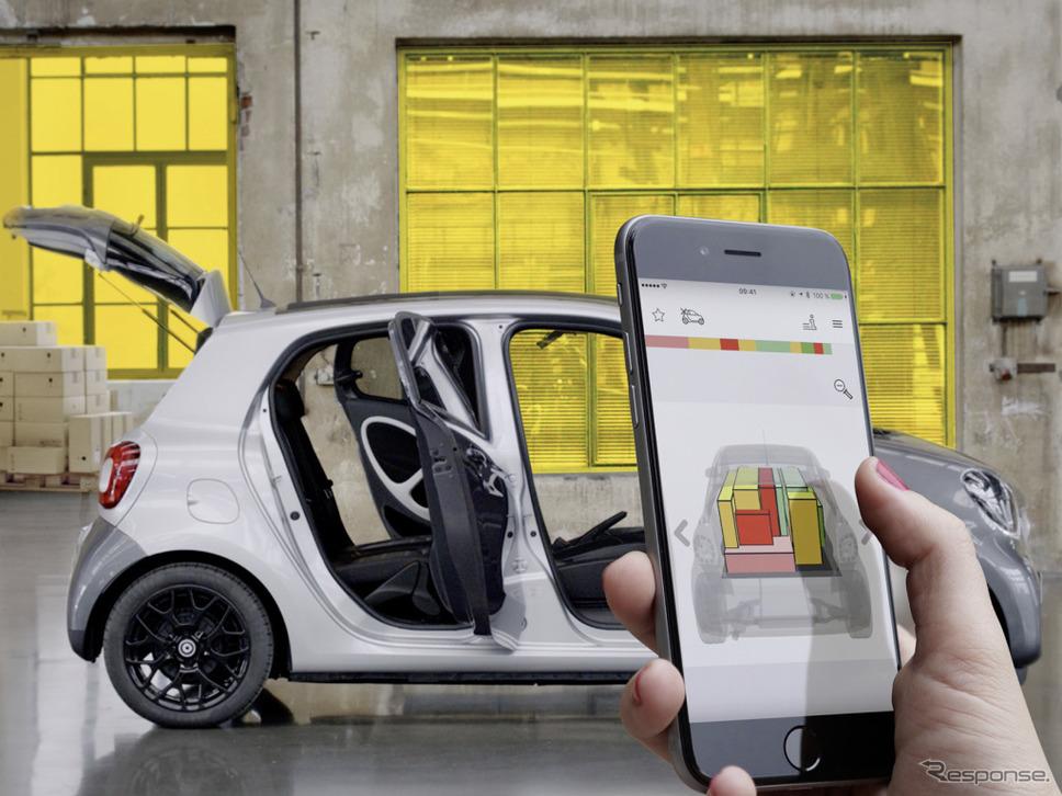 個人所有のスマート車をカーシェアリングで利用するユーザー向けのアプリ「ready to」の最新版