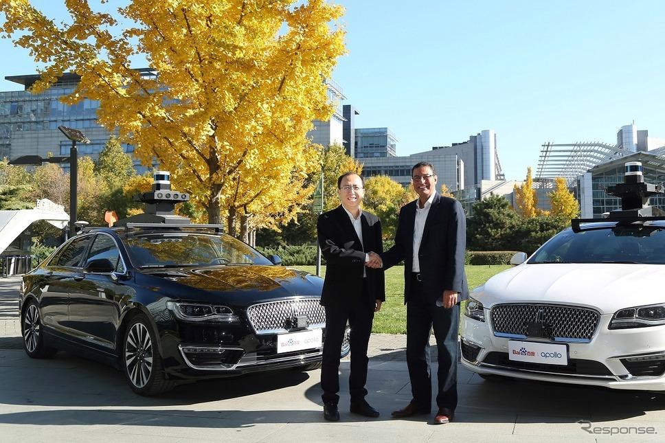 フォードモーターが百度との提携を強化し自動運転の公道テストを行う