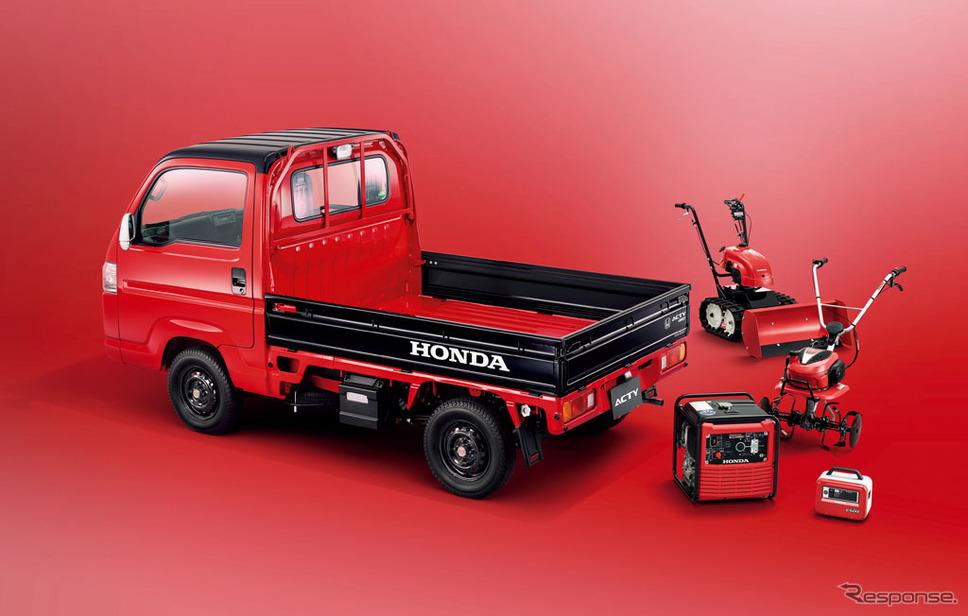 ホンダ アクティ トラック 特別仕様車 タウン スピリットカラースタイル(後ろはパワープロダクツ)