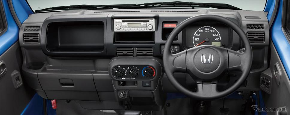 ホンダ アクティ トラック 特別仕様車 タウン スピリットカラースタイル インパネ
