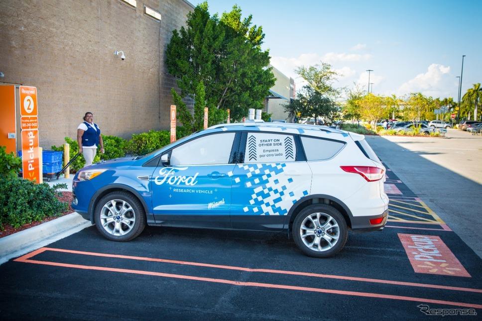 フォードモーターとウォルマートが提携して自動運転車による配達サービスの実証実験を開始