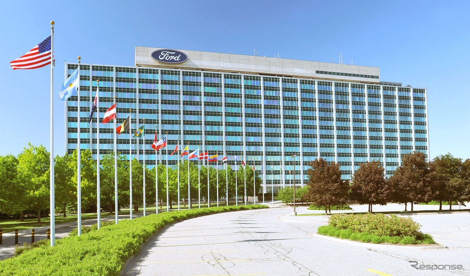 フォードモーターの世界本社