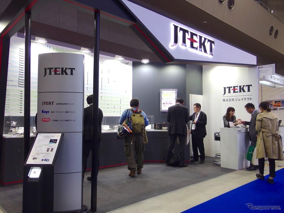 JTEKT(国際航空宇宙展2018)《撮影 高木啓》
