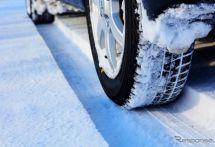 夏冬タイヤを自動識別するカメラを実用化へ、要求性能に関する意見募集