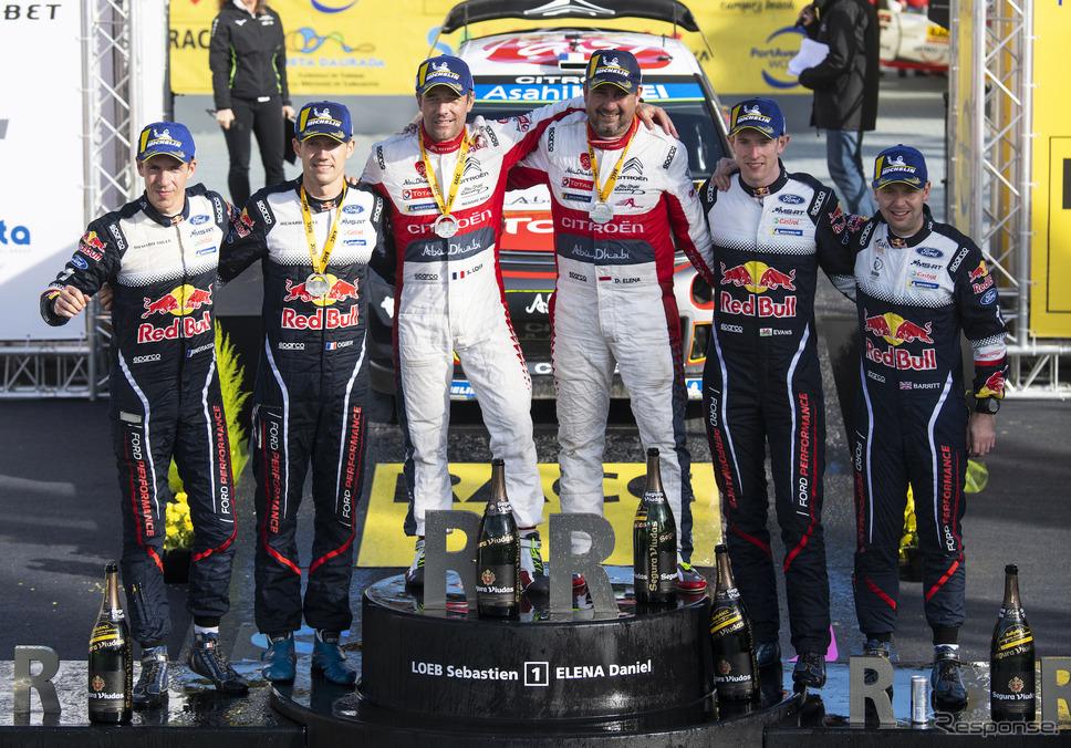 2018年WRCスペイン戦で優勝したローブ(中央左)。《写真提供 Red Bull》